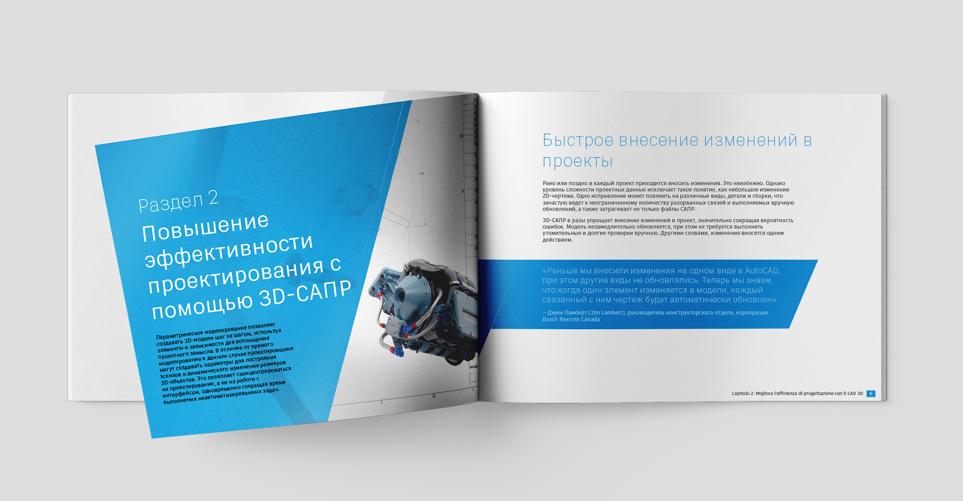 Важные сведения по работе в 3D-САПР для пользователей 2D-программ (электронный учебник)